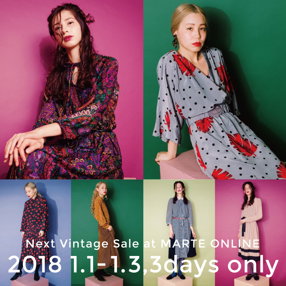 【MARTE ONLINE】1月1日〜3日まで MARTE ONLINE にてヴィンテージの新商品販売