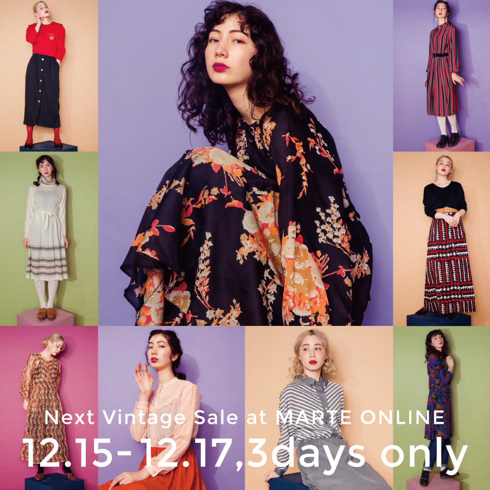 【MARTE ONLINE】12月15日〜17日まで MARTE ONLINE にてヴィンテージの新商品販売