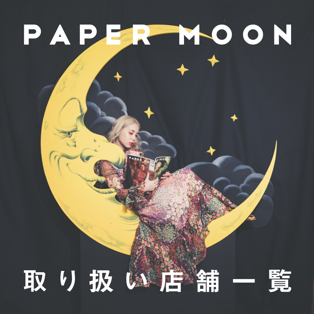 PAPER-MOON02-col