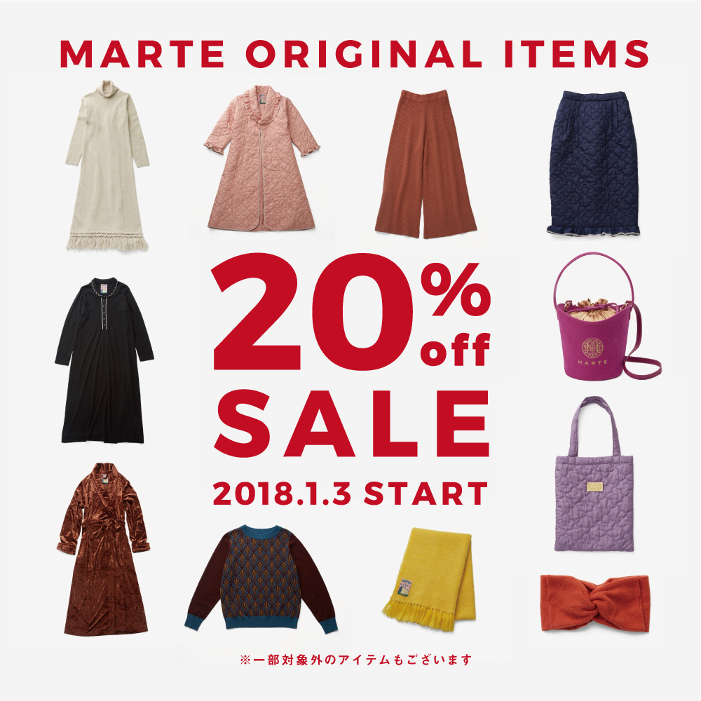 【MARTE 全店】明日 1月3日(水)よりORIGINAL ITEM 20%OFF SALE START