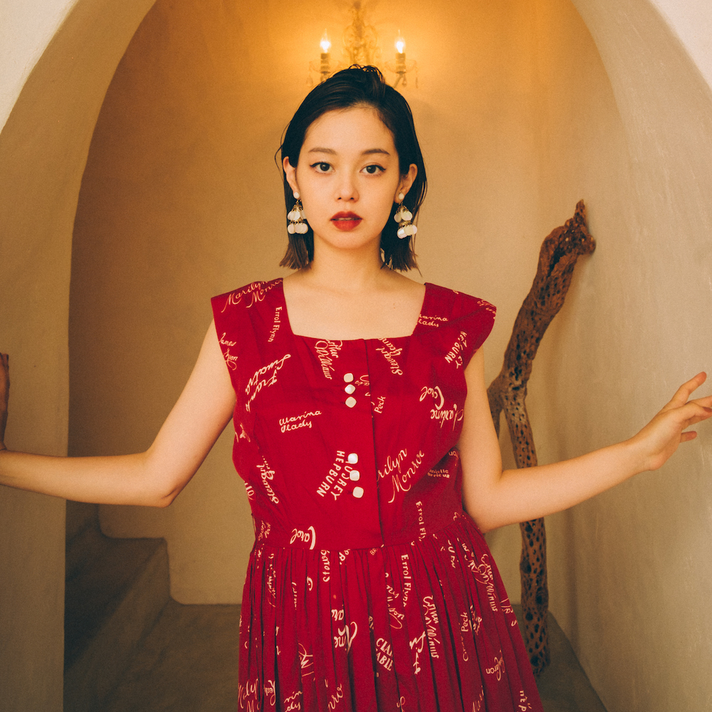 50s Red Calligraphy Print Dress